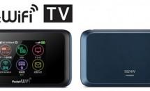 Y!mobile、フルセグが視聴できるモバイルルーター『Pocket WiFi 502HW』発表