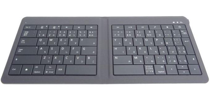 universal-foldable-keyboard.JPN