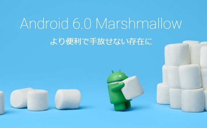 Android6.0m-04