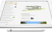 12.9型『iPad Pro』がFCC通過、11月に発売へ