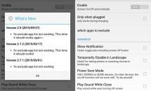スリープ機能なしの手帳タイプ保護ケース向けアプリ『AutoScreenOnOff』試用レビュー