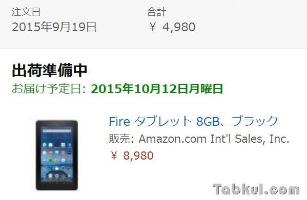 Fire-Tablet-order-status-02