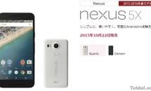 NTTドコモ、5.2インチ『Nexus 5X』を10/22発売―キャンペーンと対応周波数