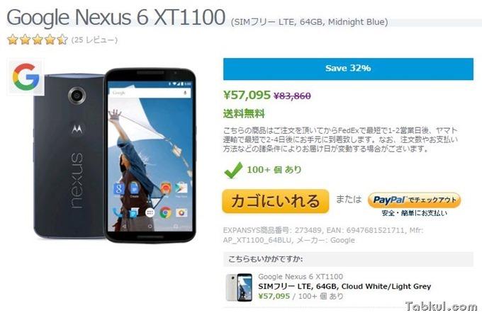Nexus6-Expansys