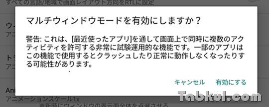 Screenshot_20151010-222312