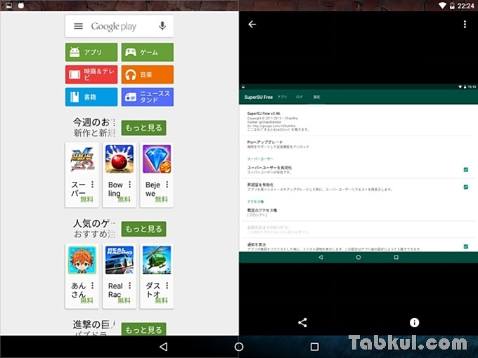 Screenshot_20151010-222439