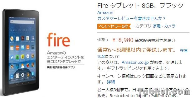 fire-tablet-00