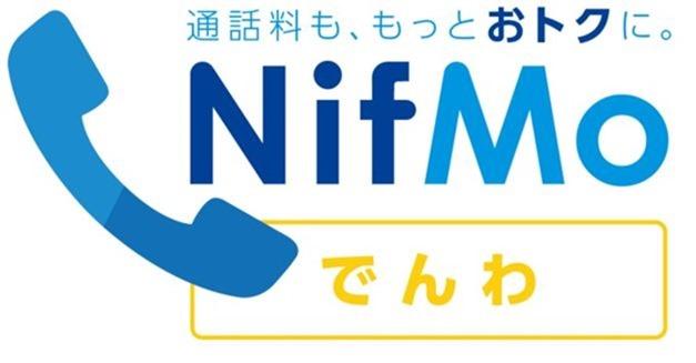 nifmo-01