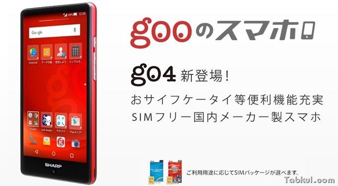 shm02-red