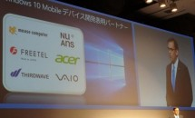 VAIO/Acerなど計6社が日本向けWindows 10 mobile搭載スマートフォン開発へ