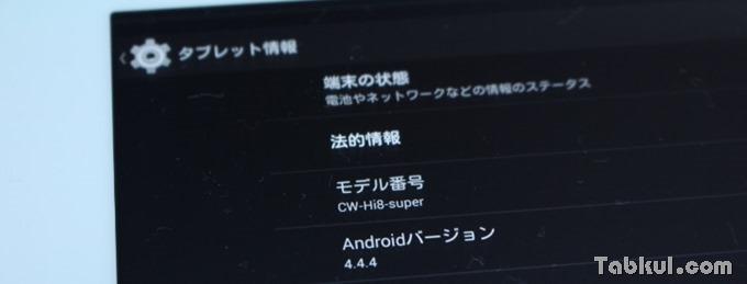 Chuwi-Hi8-Tabkul.com-Unboxing-Review-38