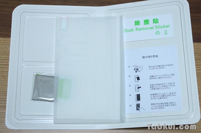 Chuwi-Hi8-Xperia-Glass-Film-Unboxing-Xperia-05
