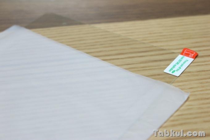 Chuwi-Hi8-Xperia-Glass-Film-Unboxing-Xperia-07