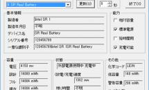 Chuwi Hi8 購入レビュー、Windows版ベンチマークスコア―DQX、CrystalDiskMark他