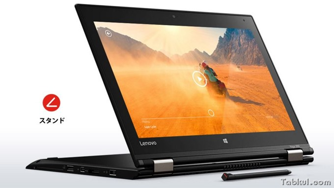 Lenovo-ThinkPad-Yoga-260-01