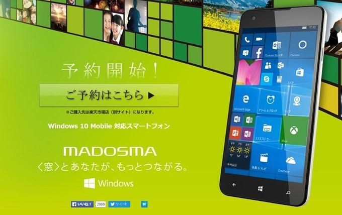 Mouse-MADOSMA-01