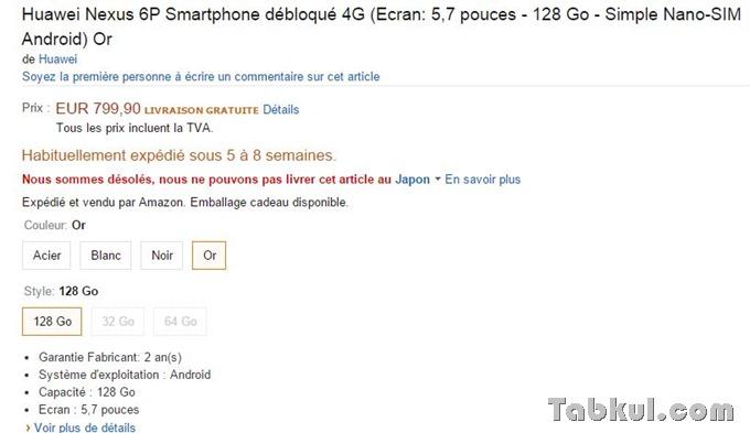Nexus6P-sp.amazon.fr