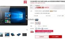約2.1万円の10.1型Winタブ『Chuwi Hi10』は11月4日より出荷開始―詳しいスペックも判明