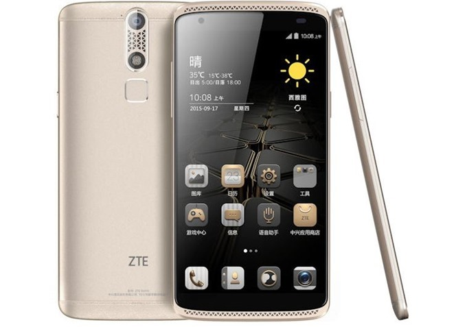 ZTE-AXON-mini-01