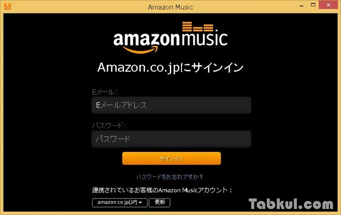amazonmusic-desktop-02