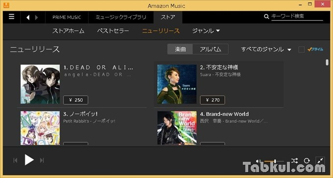 amazonmusic-desktop-07