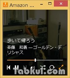 amazonmusic-desktop-08