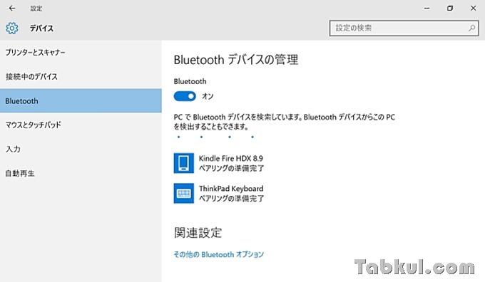 chuwi-hi8-bluetooth-keyboard-review-01