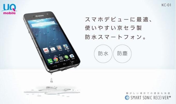 uq-mobile-20151119.1