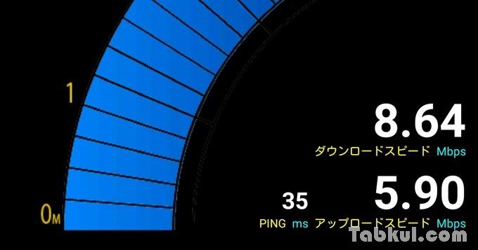 0sim-speedtest-2015-12-26-21-00-49