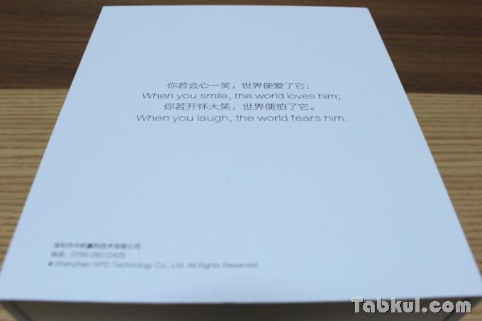 GPD-XD-Unboxing_2708