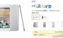 DMM mobile、月1,425円の5型SIMフリー『ZTE BLADE V6』発売