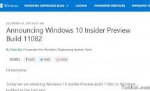 Microsoft、Windows 10プレビュー版「Build 11082」リリース
