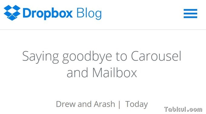 dropbox-mailbox-shutdown