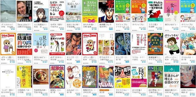 google-Play-books-sale-20151223.1