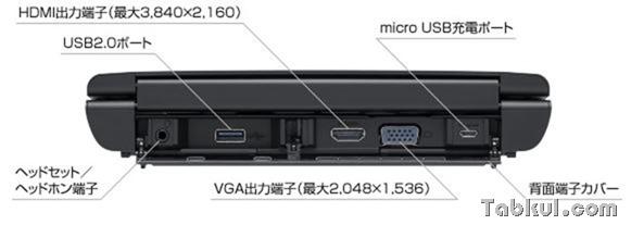 kingjim-portabook-xmc10-02