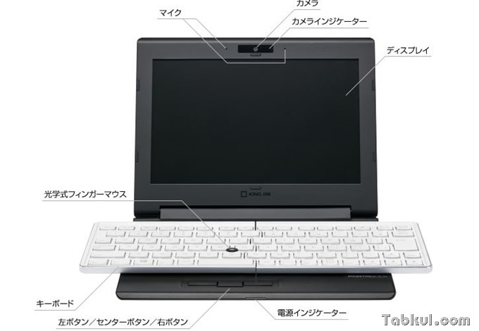 kingjim-portabook-xmc10-05
