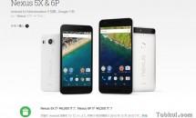 12/30まで、Googleストアで『Nexus 6P/6P スペシャルエディション』と『Huawei Watch』の値下げセール開始