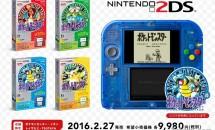 任天堂、3DSソフトも遊べる『ニンテンドー2DS』発表―価格・発売日・仕様