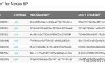 Google、Nexus向け1月度セキュリティパッチ公開―Androidファクトリーイメージ