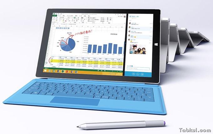 Microsoft-Surface-Pro-2-3-Recall