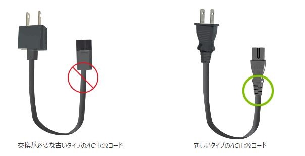 Surface-Pro-AC-code-1