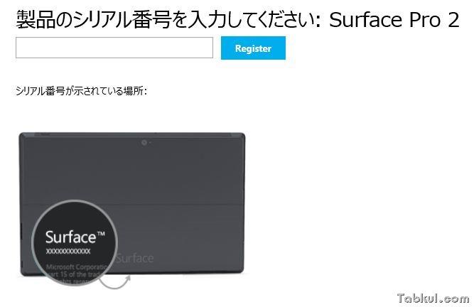 Surface-Pro-Recall-04
