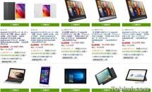 台数限定、ビックカメラ.comで「タブレット」初売りセール開催中―SurfaceやSIMフリーYoga Tab 3/Nexus 9など