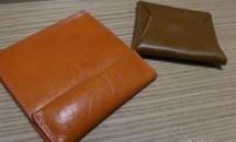 abrAsus(アブラサス)「薄い財布」を1年ほど使った感想、レビュー