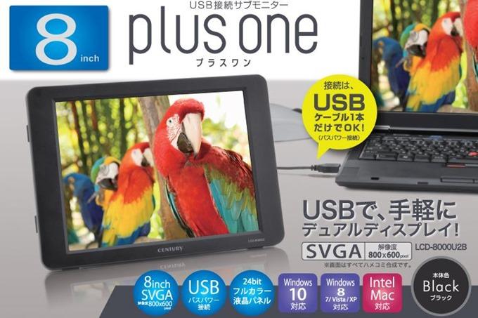 LCD-8000U2B.1