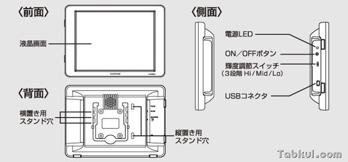 LCD-8000U2B.2