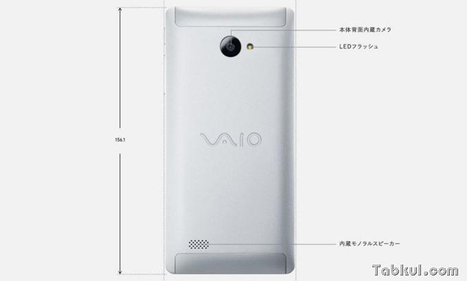VAIO_Phone_Biz_05