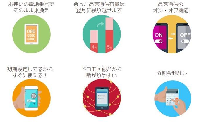 aeon-mobile-20160218.2