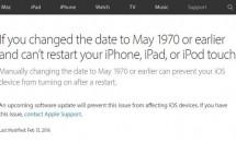 Appleが1970年1月1日で文鎮化する不具合への修正アップデートを予定と発表