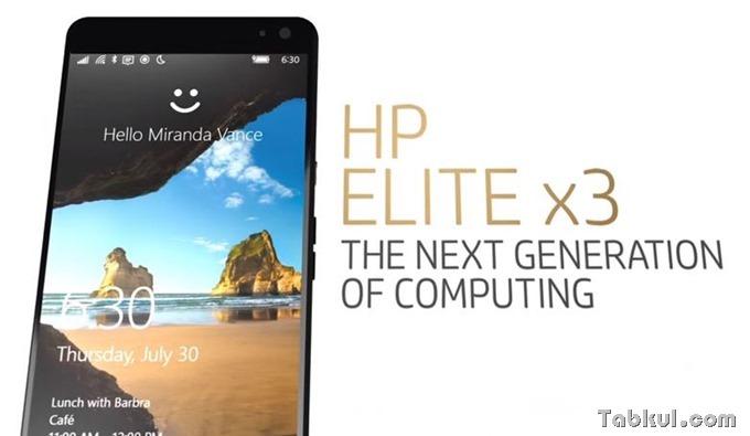 hp-elite-x3-1